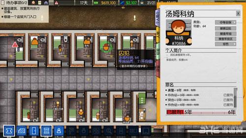 监狱建筑师Alpha36简体中文汉化补丁截图1