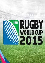 橄榄球世界杯赛2015