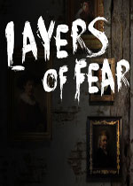 层层恐惧(Layers of Fear)Early Access Build20151201中文破解版