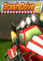 疯狂驾驶2(Crash Drive 2)中文版v8 Build20170116