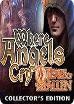 天使在哭泣:泪珠坠落