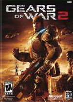 战争机器2