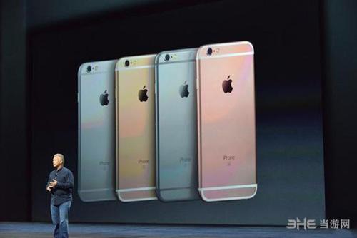 iPhone 6s /iPhone 6s Plus