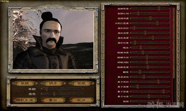 骑马与砍杀剑指六国截图3
