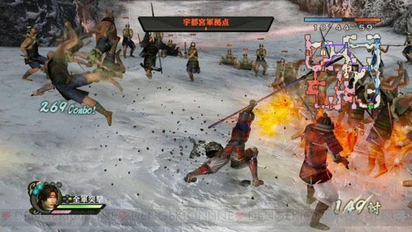 战国无双4帝国游戏截图4