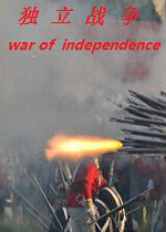 骑马与砍杀独立战争MOD中文版v1.3