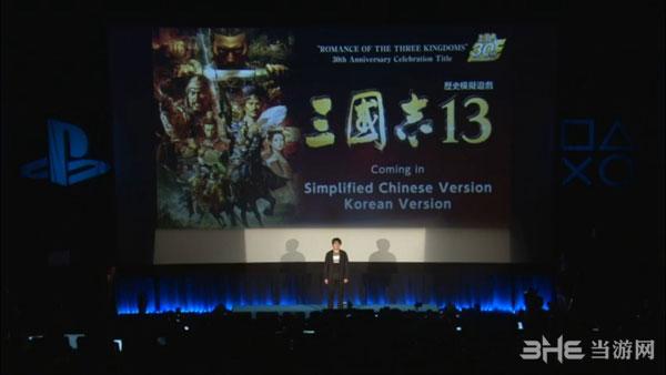 TGS2015三国志13中文版预告