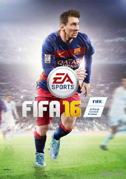 FIFA16游戏封面