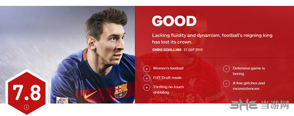FIFA16 IGN评分1