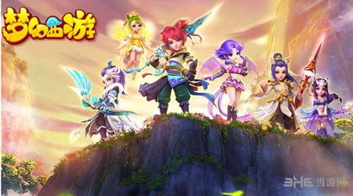 梦幻西游手游游戏宣传图