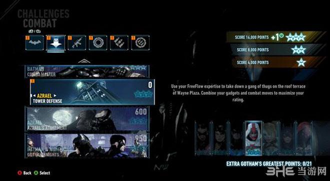蝙蝠侠阿卡姆骑士新截图3