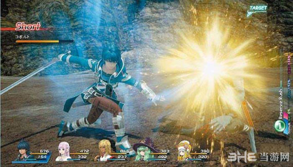 星之海洋5忠诚与背叛最新游戏截图 爆乳女巫登场