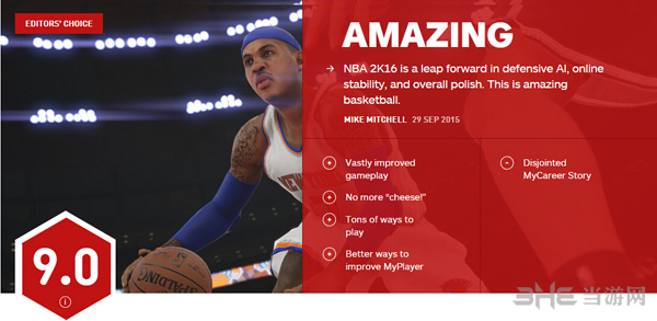 NBA2K16 IGN评分