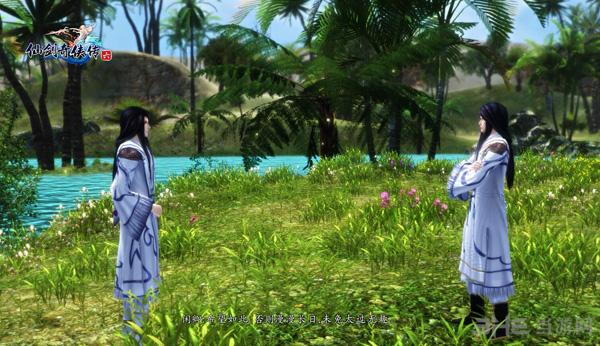 仙剑奇侠传6DLC江心月截图2