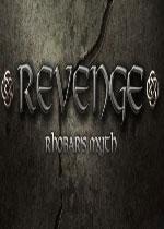 复仇:Rhobar的神话