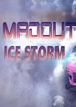 火力全�_(MadOut Ice Storm)破解版