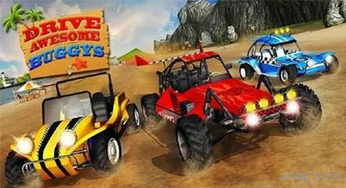 特技赛车3D沙滩狂热电脑版截图2