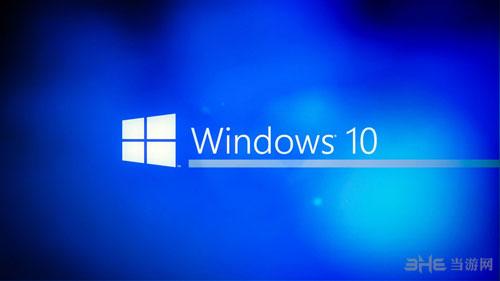 Windows 10配图1