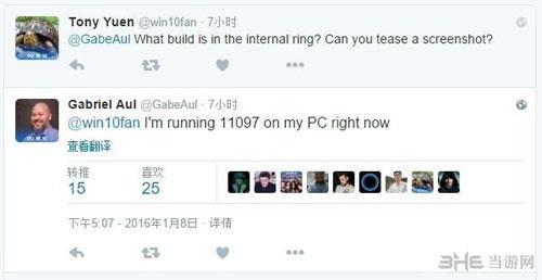 Windows 10配图3