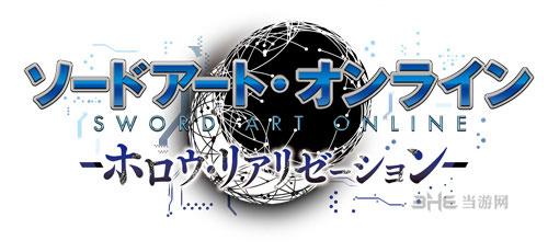 刀剑神域:虚空领悟截图2