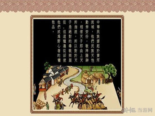 皇帝成长计划后宫无敌版截图1