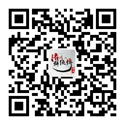 洛川群侠传微信二维码