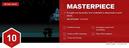 传说之下IGN评分