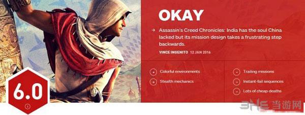 《刺客信条编年史:印度》IGN测评公布2