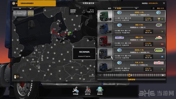 欧洲卡车模拟2厄勒海峡大桥