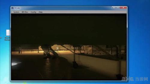 PS3模拟器截图3