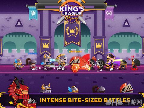 王国联盟电脑版截图1