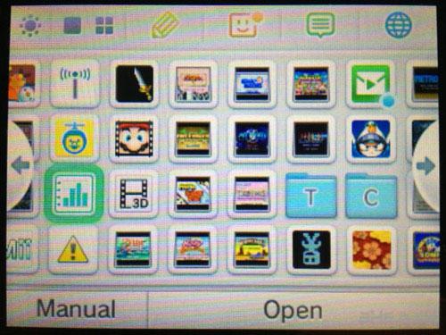 任天3DS配图1
