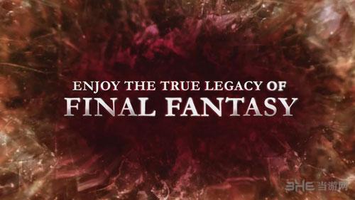 最终幻想:探索者截图2