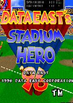 棒球英雄96