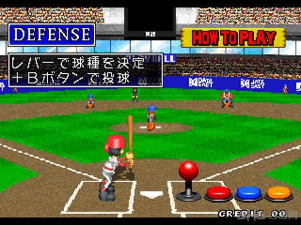 棒球英雄96截图1