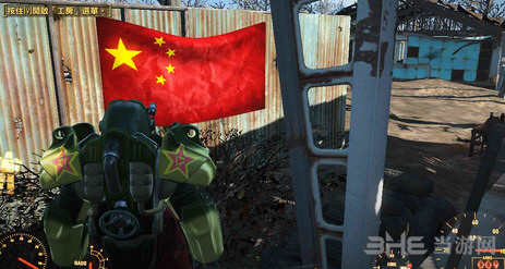 辐射4中国五星红旗mod截图0