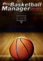 职业篮球经理2016(Pro Basketball Manager 2016)正式版