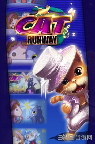 星猫大道电脑版截图0