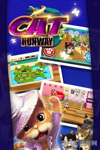 星猫大道电脑版截图3