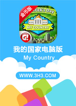 �ҵĹ�ҵ��԰�(My Country)��׿���޽�Ұ�v3.00.940