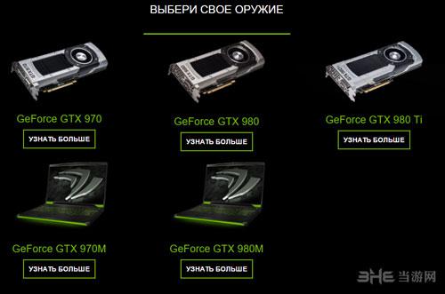 NVIDIA显卡配图2