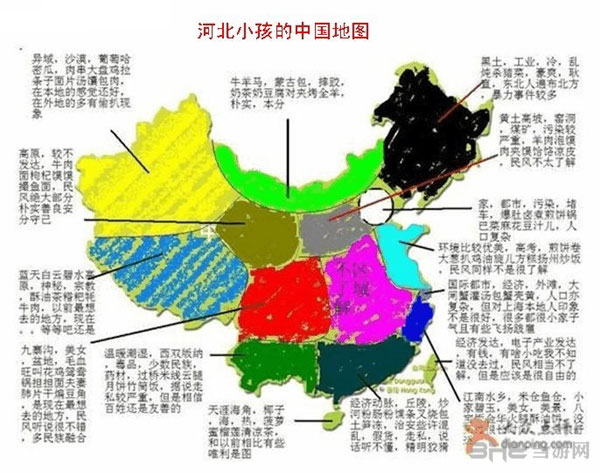 2015中国偏见地图新鲜出炉 请问你中了几枪