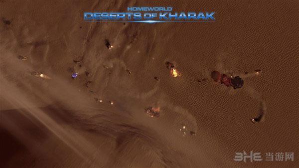 家园卡拉克沙漠截图