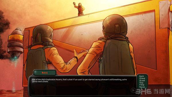 来世游戏截图3