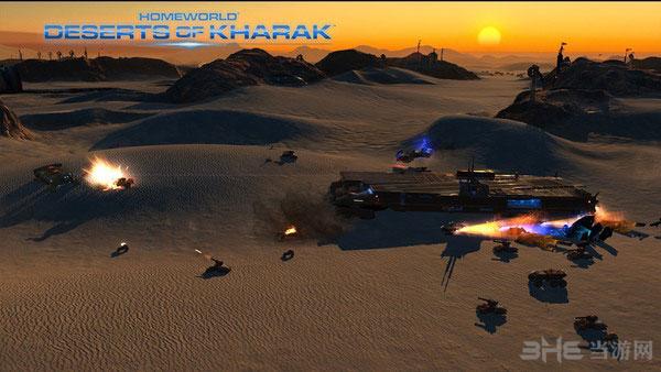 家园卡拉克沙漠截图1