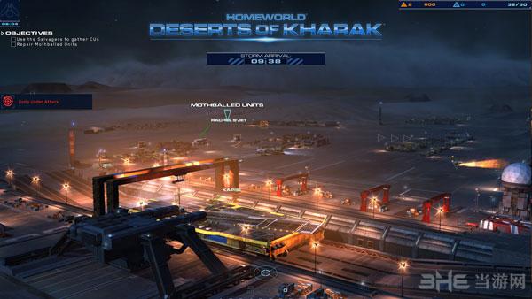 家园卡拉克沙漠游戏截图3