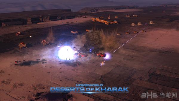 家园卡拉克沙漠游戏截图1