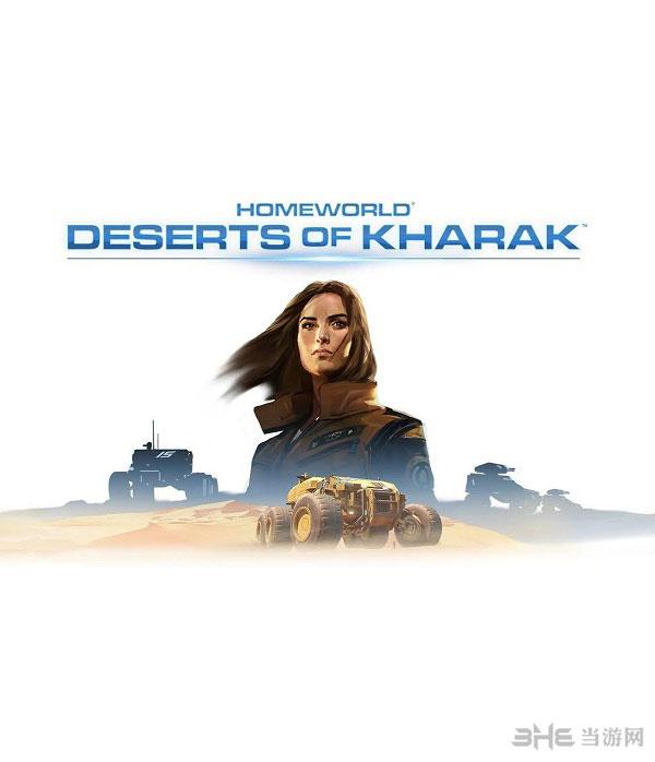 家园卡拉克沙漠游戏封面1