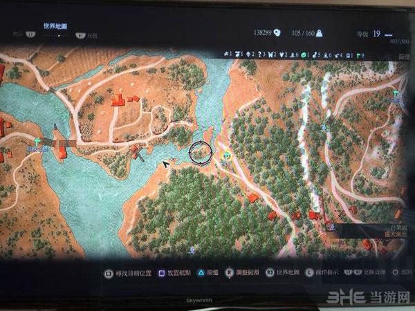 巫师3狂猎图上的蜂窝具体在哪1