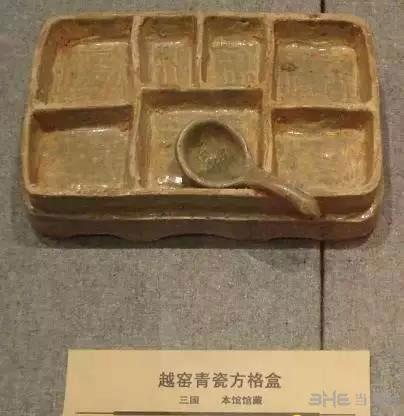 中国古代科学技术截图5